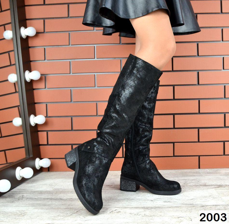Демисезонные женские сапоги черного цвета, натуральная кожа  36 40 ПОСЛЕДНИЕ РАЗМЕРЫ