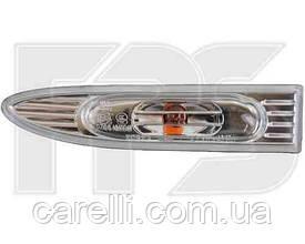 Указатель поворота на крыле Hyundai Accent '06-10 правый, белый (прозрачный) (DEPO)