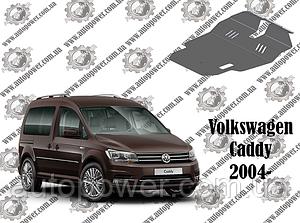 Защита Volkswagen Caddy 2004-