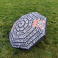 Зонт складной полу-автоматический Moschino Toy Bear черный, фото 4