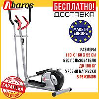 Магнитный Орбитрек (до 100 кг) эллиптический тренажёр для дома AbarQs OR-55