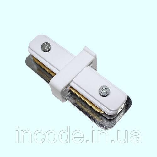 Соединитель шинопровода 2-TRACK прямой белый