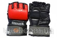 Перчатки для смешанных боевых искусств SPRINTER.(р-ры:M,L,XL).