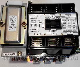 Магнитный пускатель ПМЛ 5100, фото 3