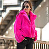 """Шуба Yavorsky жіноча стильна модна """"Автоледі"""" з еко хутра кролика різні кольори GY231"""