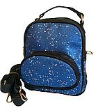 Сумка рюкзак женский 004G, фото 2