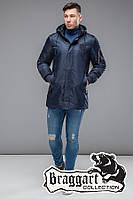Мужская демисезонная куртка ветровка 20595F