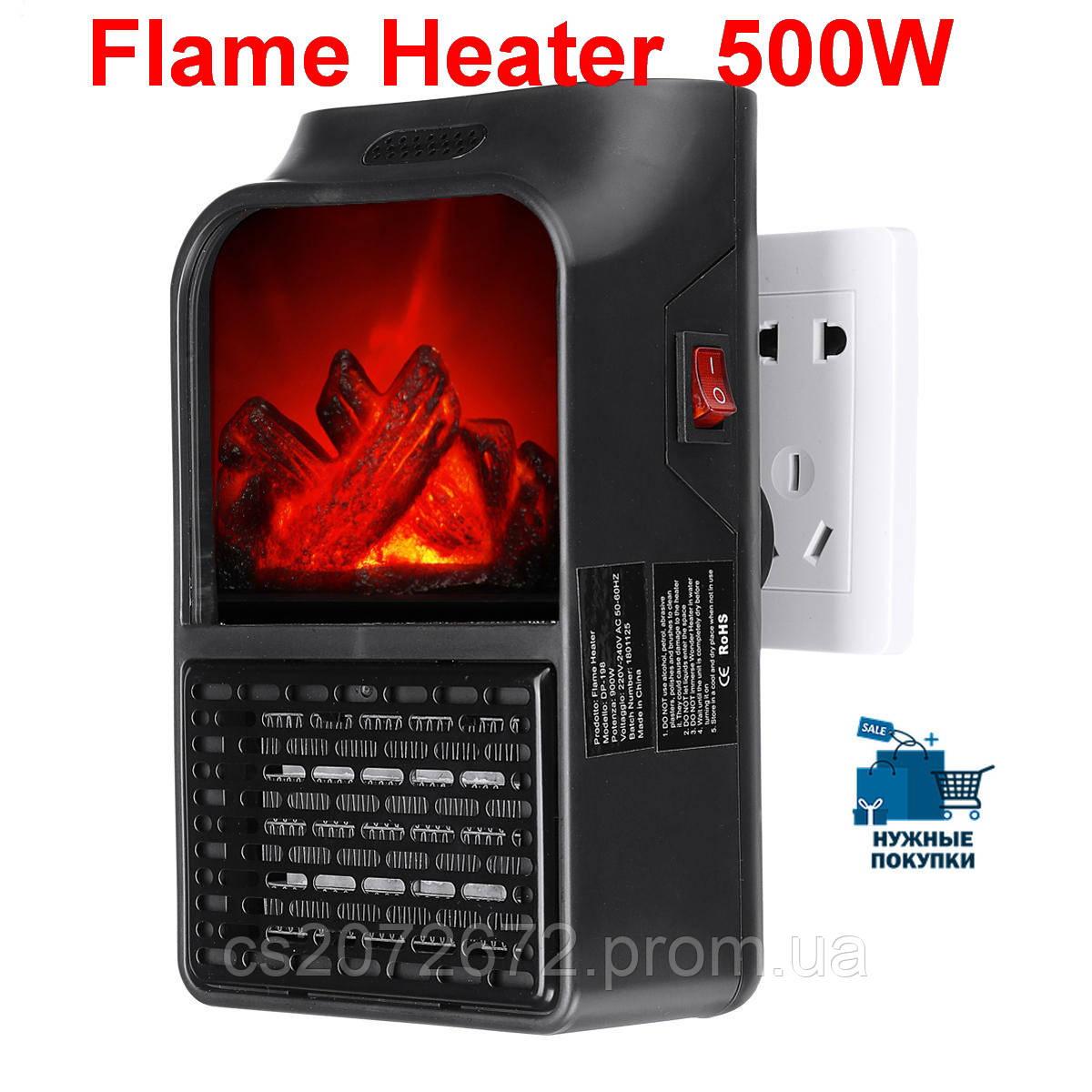 Камин обогреватель Flame Heater с ПУЛЬТОМ 500W