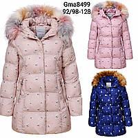 Зимние пальто на меху для девочек Glo-story 92/98-128 p.p., фото 1