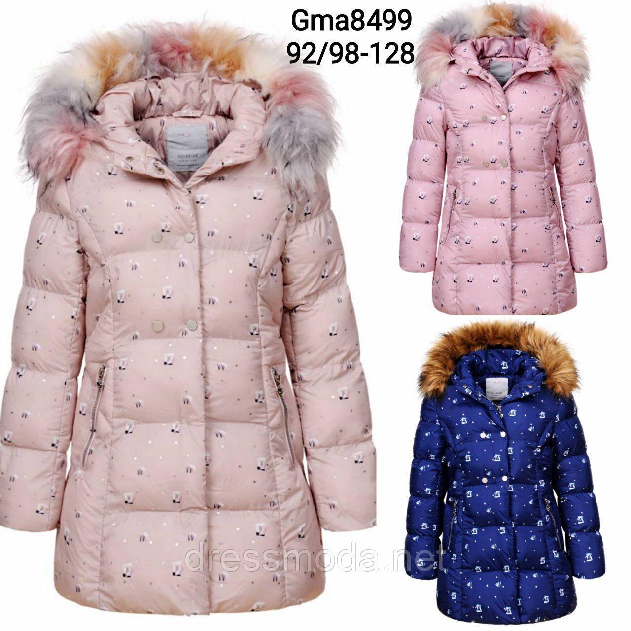 Зимние пальто на меху для девочек Glo-story 92/98-128 p.p.