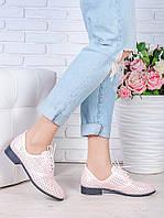 Туфли кожаные пудра (лето) Эвелин 7007-28, фото 1