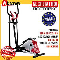 Магнитный Орбитрек (до 110 кг) эллиптический тренажёр для дома AbarQs OR-57