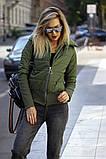 Куртка женская / плащевка, синтепон 150 / Украина 44-0173, фото 4
