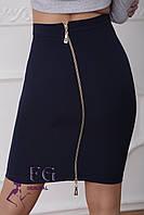 """Юбка """"Lu-boutique"""": большие размеры 48, темно-синий"""