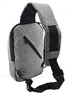 Рюкзак Bobby через плечо с USB портом