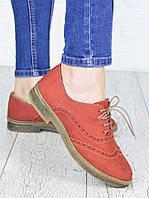 Oksford туфли кожаные 7150-28