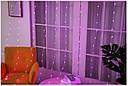 Светодиодная гирлянда LTL штора curtain капля росы 3*3 метра 300 led c пультом фиолетовая Purple, фото 2