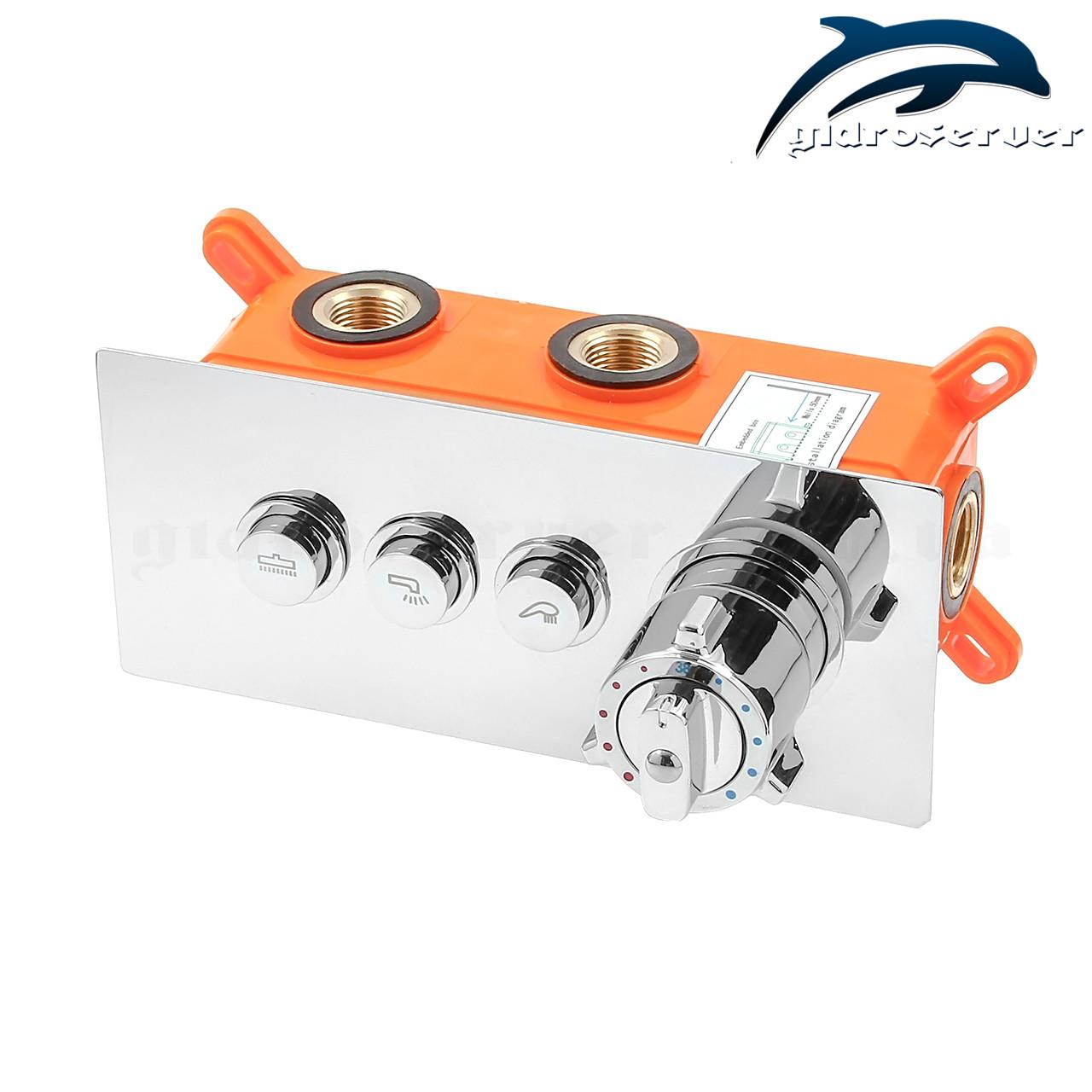 Смеситель для скрытого монтажа термостатический GTB-03 с переключателем на три режима работы.