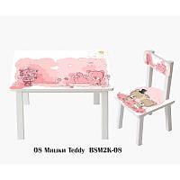 Детский стол и стул BSM2K-08 pink Teddy - розовый Тедди