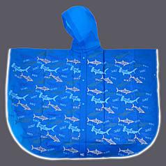 Дождевик-пончо YES со светоотражающим кантом «Акулы» 706945