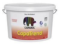 Краска интерьерная Caparol Capatrend XRU B1 2,5л
