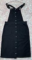 """Сарафан женский джинсовый на пуговицах  размеры S-XL """"Zeo Basic"""" купить недорого от прямого поставщика"""