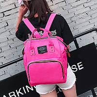 Рюкзак-трансформер для мам. Для детских вещей. Розовый
