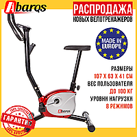 Механический Велотренажёр (до 100 кг) для дома AbarQs RW-18
