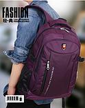 Рюкзак Aobeite городской фиолетовый, фото 2