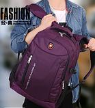 Рюкзак Aobeite городской фиолетовый, фото 3