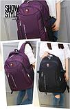 Рюкзак Aobeite городской фиолетовый, фото 4