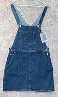 """Сарафан женский джинсовый размеры 34-40 """"Zeo Basic"""" купить недорого от прямого поставщика"""