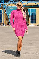 Вязанное женское платье норма цвет розовый