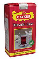 """Турецкий чай чёрный мелколистовой 1000 г Caykur """"Tiryaki Cayi"""" (рассыпной)"""