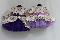 Нарядное платье на девочку с рукавами № 50
