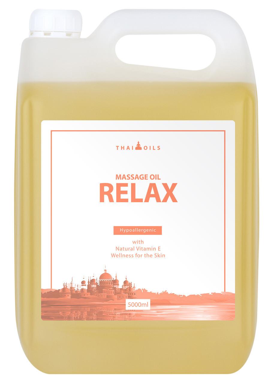 Профессиональное массажное масло «Relax» 5000 ml 7trav