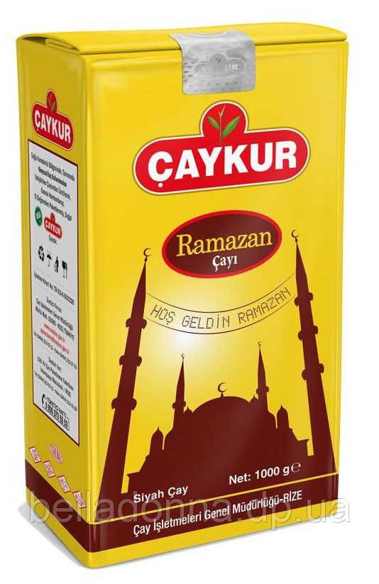 """Турецкий чай чёрный мелколистовой 1000 г Caykur """"Ramazan"""" (рассыпной)"""