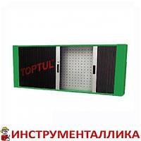 Полка для верстака 1560*200*603мм + 20 держателей TAAD1602 TOPTUL