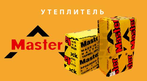 Майстер Рок (Master-Rock)