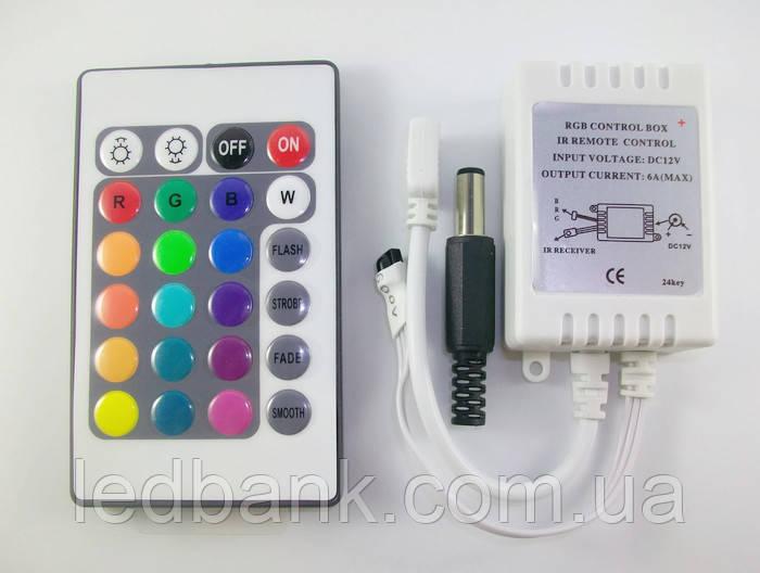 """RGB контроллер 6А IR24 - Интернет-магазин """"LEDBANK"""" - светодиодное освещение в Киеве"""