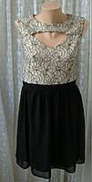 Платье модное женское нарядное вечернее мини бренд Atmosphere р.46-48