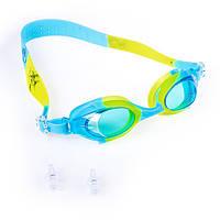 Очки Sainteve SY-4600 детские/подросток