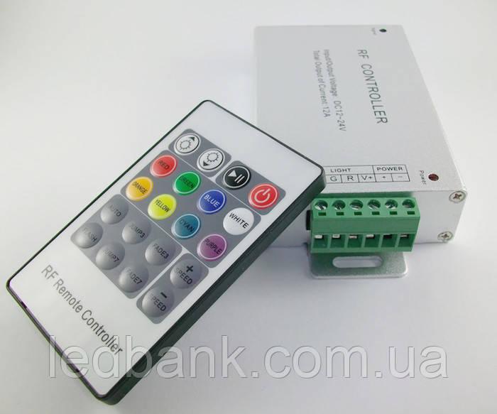 RGB контроллер 12А RF24