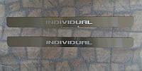 Универсальные накладки на пороги длина 545мм*ширина 45мм 2шт.