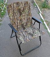 Кресло карповое п-во Украина