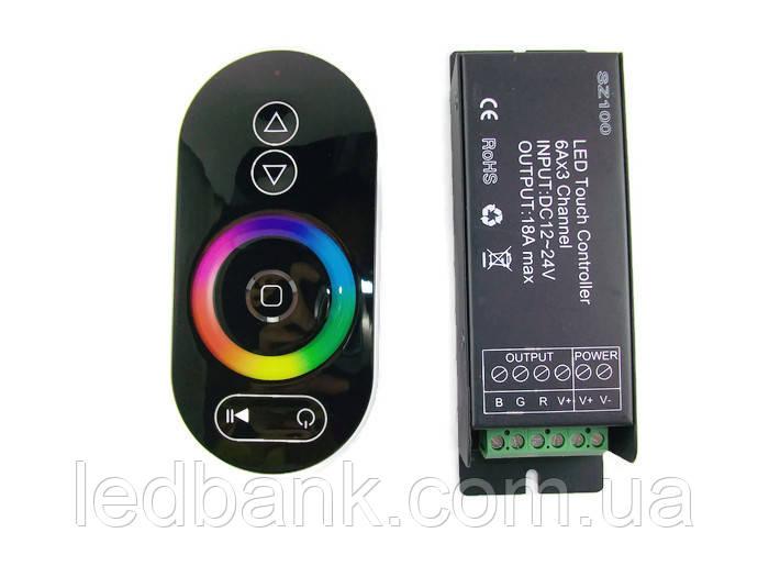 RGB контроллер 18А RF5
