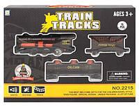 Детская игрушечная железная дорога 2215