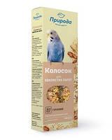 Колосок для птахів Горіховий Сузирье, мінімальне замовлення 5 шт