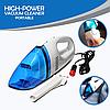 Пылесос автомобильный с функцией сбора воды high-power vacuum cleaner portable, фото 6
