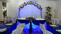 Свадебное оформление: цветочная арка и драпировка столов (г.Николаев)